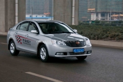 Geely Emgrand EC7-4235
