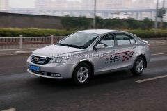 Geely Emgrand EC7-4250