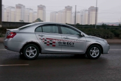 Geely Emgrand EC7-4272