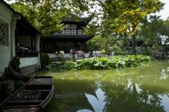 DSC_3466 Suzhou Liu Yuan Garden1
