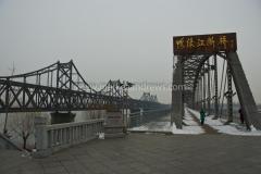 DSC_3167 Yalu river bridge1