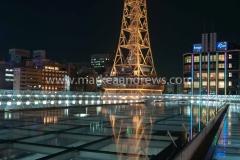 Nagoya-7100