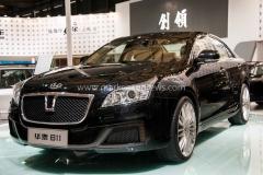 Shanghai Auto Show 2013-5965