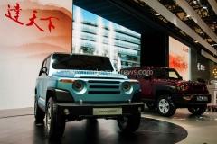 Shanghai Auto Show 2013-5983