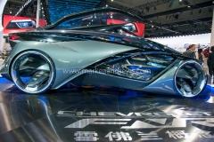 Shanghai Auto Show 2015-0720