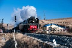 Jitong Railway-6952