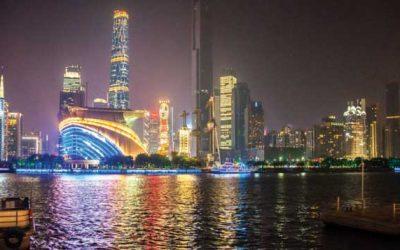 Serendib. Guangzhou, the Southern Pearl