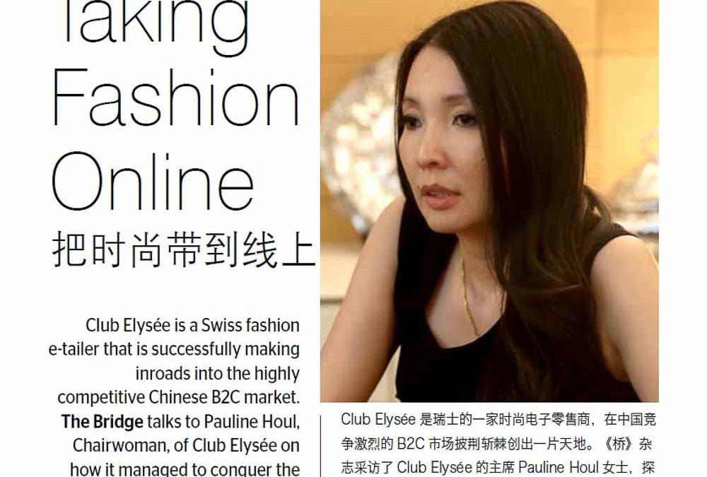 The Bridge. Taking Fashion Online.