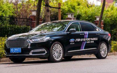 South China Morning Post. Big affordable Ford hits China.