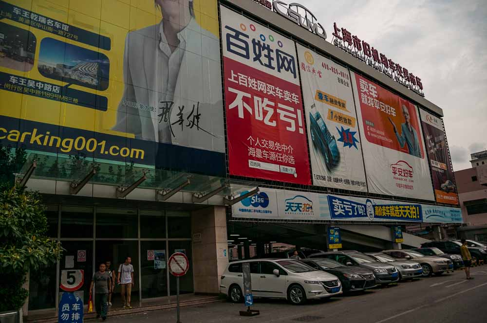 Nikkei Asian Review. Hunting for deals on wheels in China's developing used car market.