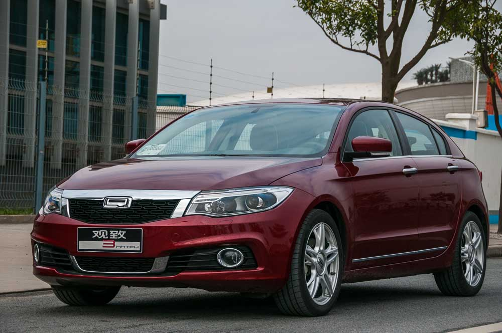 Auto Express. Qoros 3 review.
