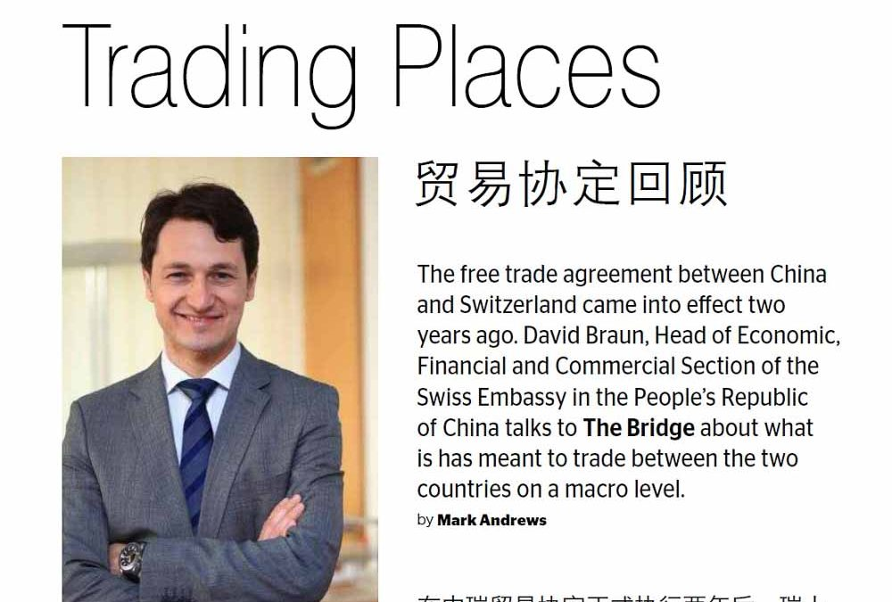 The Bridge. Trading Places. Interview with David Braun