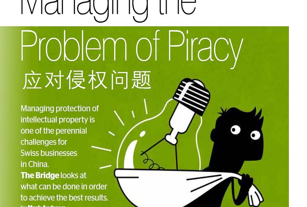 The Bridge. Managing the Problem of Piracy.