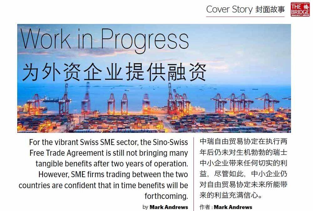 The Bridge. Work in Progress. Article on the Sino-Swiss Free Trade Agreement.