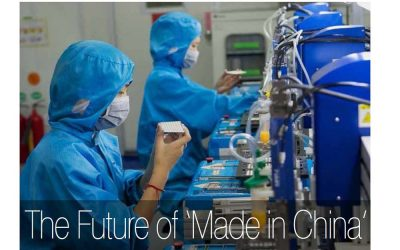 The Bridge. The Future of Made in China.