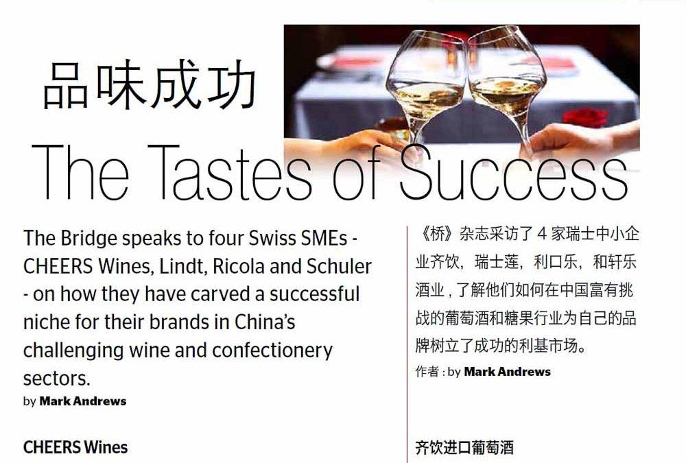 The Bridge. The Tastes of Success. SME File article