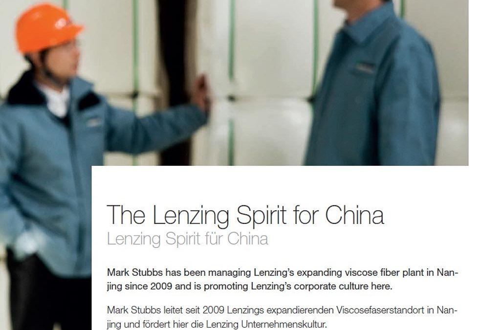 Lenzing Inside. The Lenzing Spirit for China.