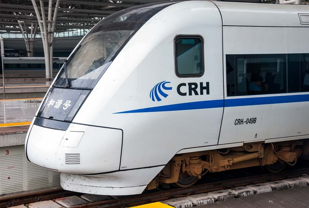City Weekend. All Aboard! Travel article high speed trains.