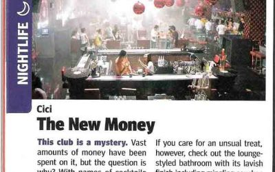 City Weekend. Cici – The New Money. Club review.