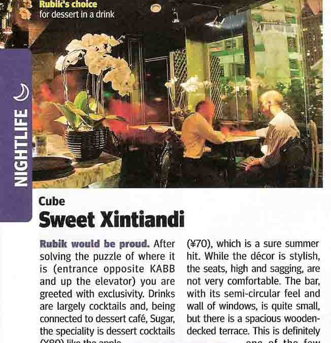 City Weekend. Cube – Sweet Xintiandi. Bar review.