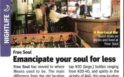 City Weekend. Free Soul – emancipate your soul for less.