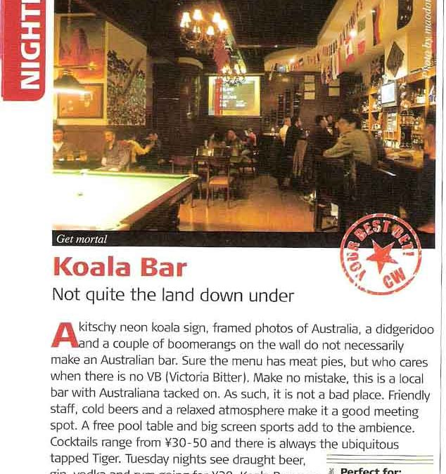 City Weekend. Koala Bar – Not quite the land down under.