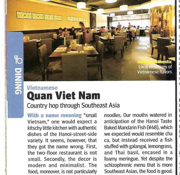 City Weekend. Quan Viet Nam. Restaurant review.