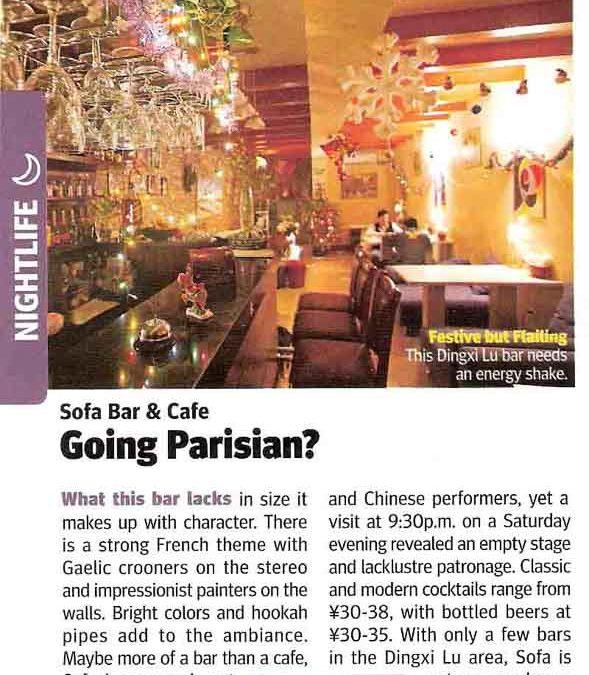 City Weekend. Sofa Bar and Café – Going Parisian?