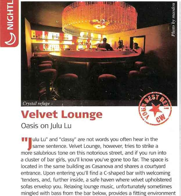 City Weekend (Shanghai). Velvet Lounge. Bar review.