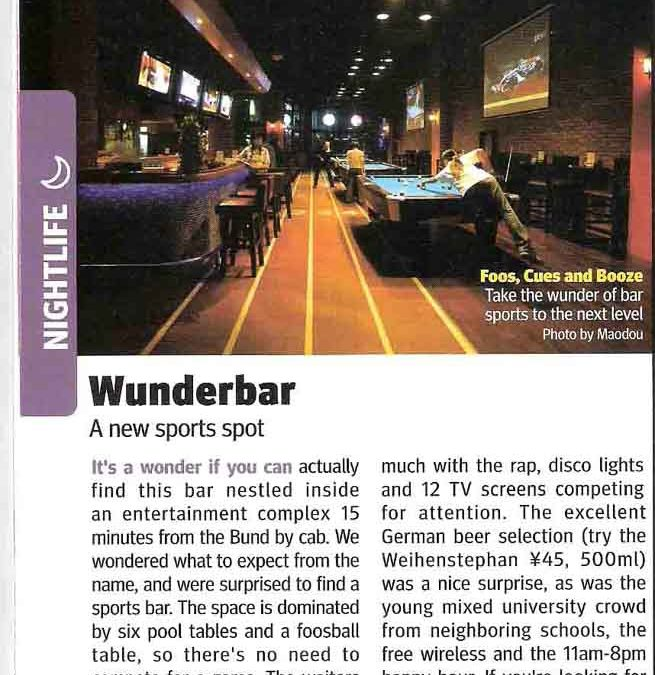 City Weekend (Shanghai). Wunderbar. Bar review.