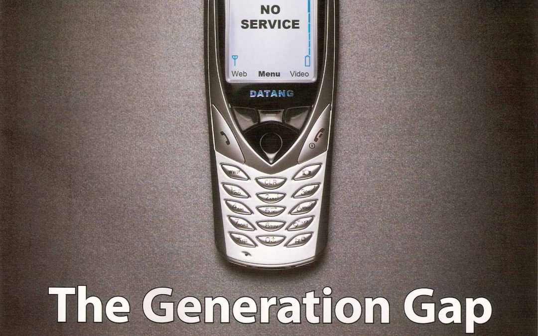 BizShanghai. The Generation Gap – article about 3G mobile phones in China.