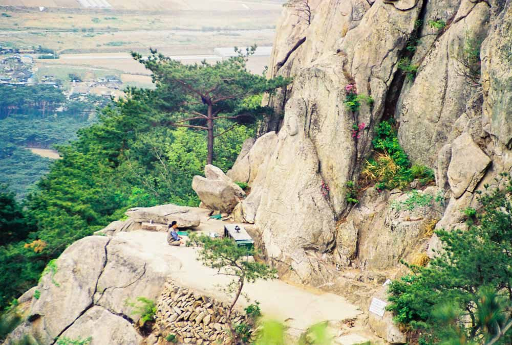 Korea Herald. Ancient city holds mysteries to be uncovered.