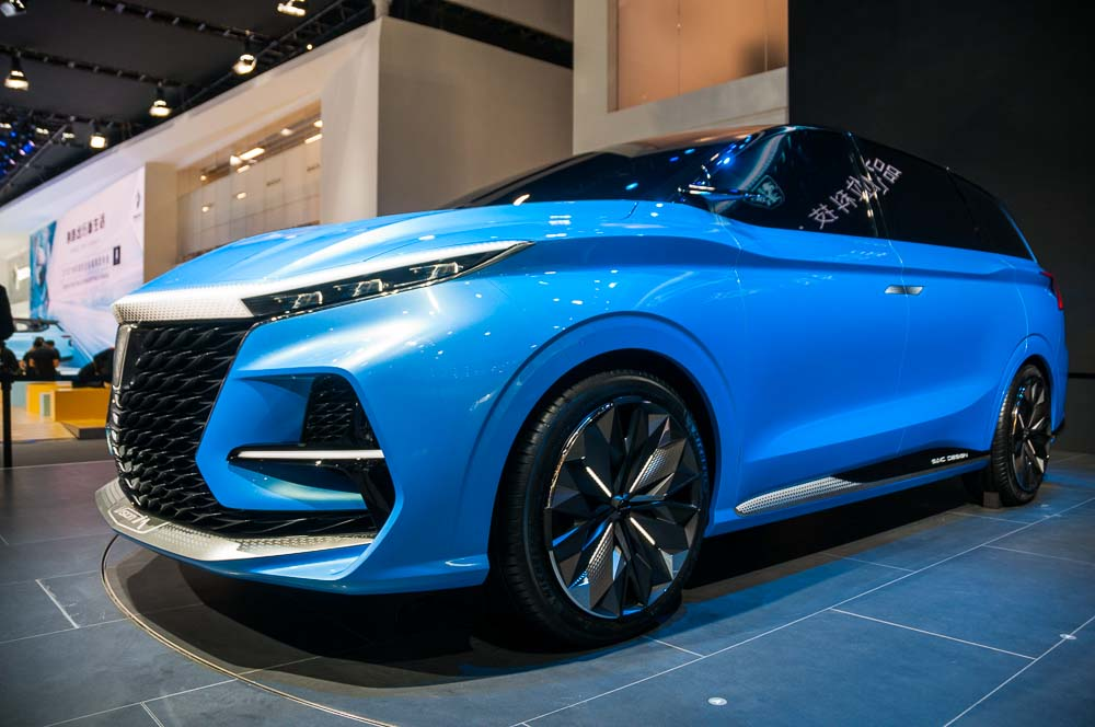 Car Design News. Guangzhou Auto Show Report.