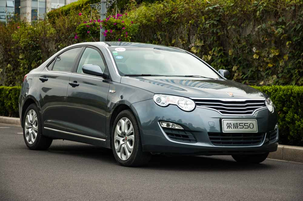 SCMP. British Born Chinese. Review of the Roewe 550.