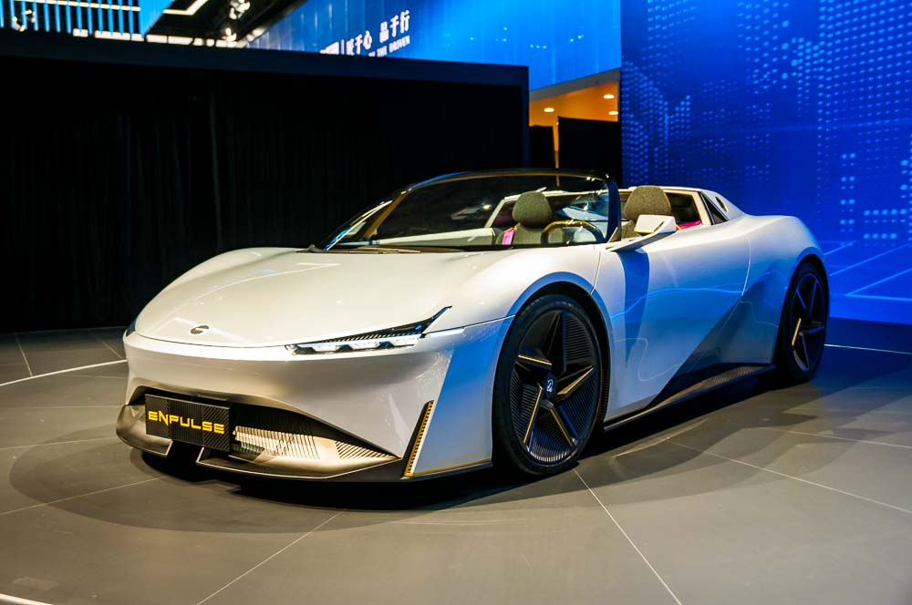 Car Design News. GAC aims for emotive design with the Enpulse