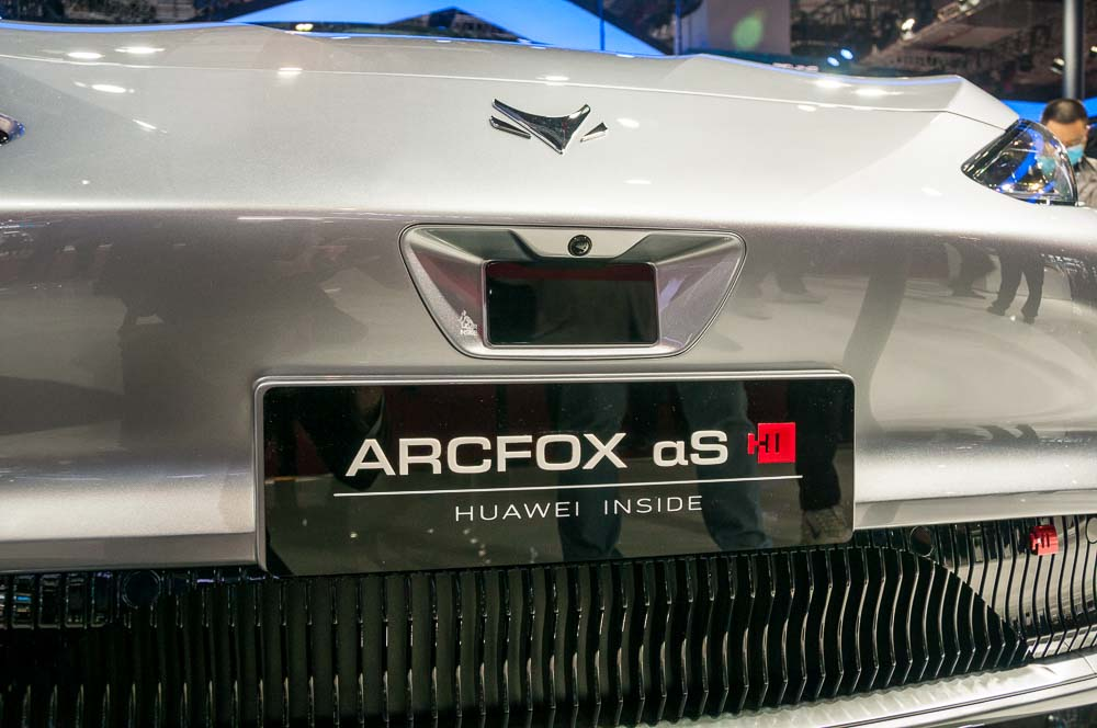 The Huawei Inside Lidar equipped version of the Arcfox αS on display at the 2021 Shanghai Auto Show, China.