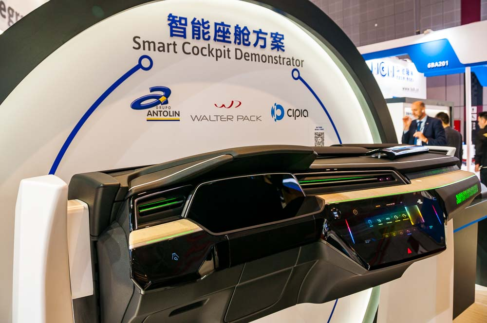 Car Design News. Supply Lines: the latest innovations from Shanghai.